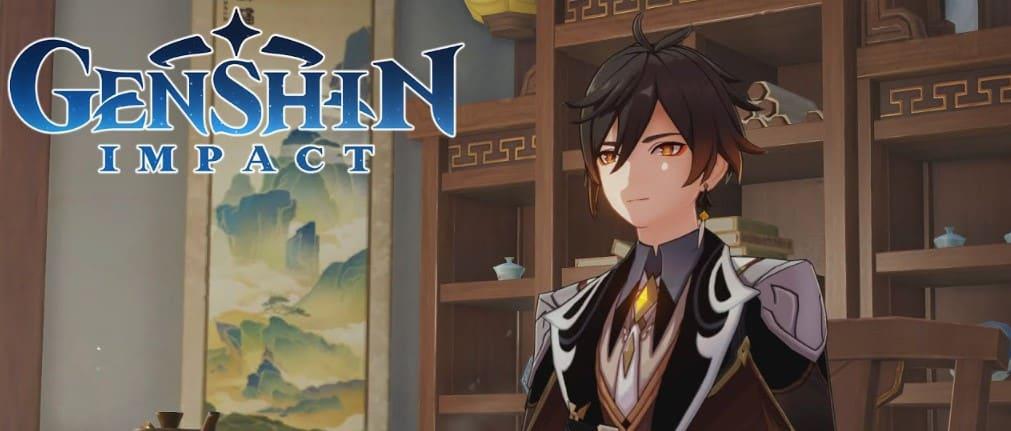 Nuevos personajes que llegan a GenShin IMPACT